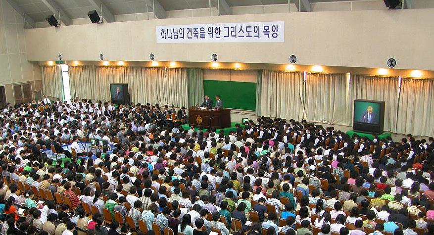 지방교회_성경진리사역원